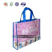 China laminated pp non woven bag non-woven zipper foldable shopping bag zipper non woven fabric pp laminated shopping shoe bag