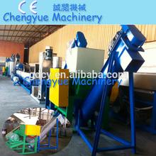 venda quente da china fornecedor profissional de fabricação de garrafas pet linha de lavagem