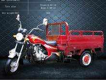 chine gas 150cc three wheel motorcycle for cargo ZF150ZH