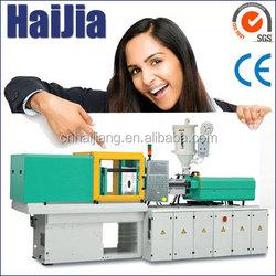 preform making machine cost