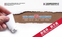 Yiwu articoli di natale agente, festival di elementi agente, agente regalo
