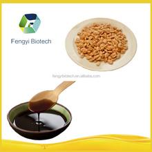 Prensado a frio óleo de semente de abóbora / 2014 venda quente bom preço natural óleo de semente de abóbora
