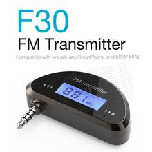 Universal Car FM Transmitter for Smart Phone with Built-in Battery