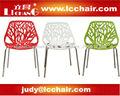 Coloridas sillas de acero plástico, sillas de sala de estar