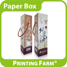 High Quality Customized Colorful Corrugated Gift Box