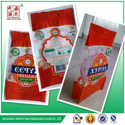 Frozen printing package for Dumplings,bun from Mongalia,PA+PE accept custom package