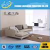 2014 Hot Sale Modern big white U-shaped genuine leather round Corner Sofa Best living room sofa S001