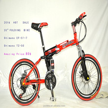 20 inch discount folding bicycle,moutain bike in bulk