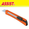 made in China for South American new design high quality plastic utility knife