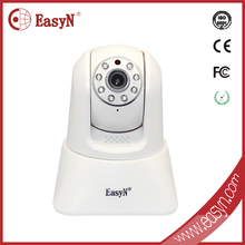 2015 Latest EasyN hot sale ip cam ip camera cool cam