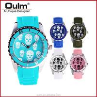 Oulm watch hotsale item, online wholesale watch, colorful japan movt wristwatch