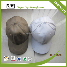Plain Trucker Cap Mesh Hat/Basketball Caps/Baseball Caps Wholesale