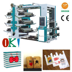 6 color YT-6600 Multifunction plastic bag shopping bag printing machine