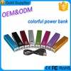 Shenzhen mobile power supply real capacity 2600mah power bank mobile charger