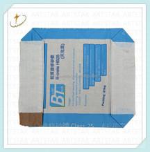 25kg white kraft paper cement packaging bag,dried mortar paper bag