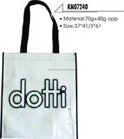 fashion pp non woven bag