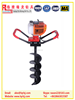 49cc earth auger for tree planting
