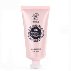 snail slime extract serum hand and foot whitening cream OEM cosmetic