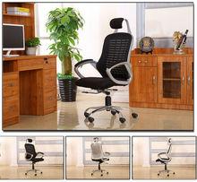 Black Mesh Recliner computer desk chair with headrest