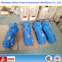 End carriage used cylindrical gear reducer, PZ-300 type 2.2kw crane geared motor