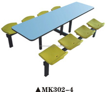 Space saving school canteen student dining table and chair MK302-4