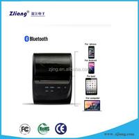Compatible SAMSUN command pos mini bluetooth printer
