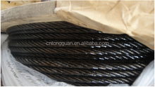 6mm steel wire rope