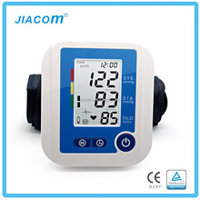 blood pressure monitor arm type with AC adapter jack point