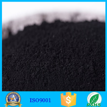 wood based activated carbon for MSG decolorization