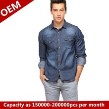 men's cowboy shirt, cultivate one's morality men's denim