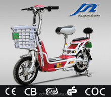 16 inch electric motorbike with surprising price