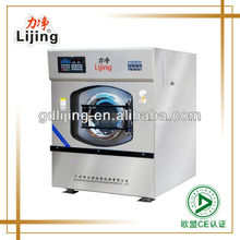 15-100kg CE Approved Industrial Frontal Loading Washing Machine