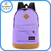Fashionable Cute Girl Bag Backpack Canvas for School