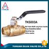 brass ball valve india brass water meter ball valve with high quality and long iron handle and CE approved