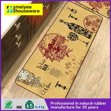 2015 the popular polyester kitchen Mat with high quality