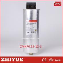 10kvar 230V low voltage shunt new technology capacitor cylindrical type