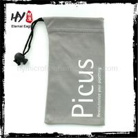 china supplier logo print microfiber bag(cell phone pouch),printing customized microfiber bags,custom microfiber pouch