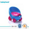 BABYHOOD Best seller plastic baby toilet trainer