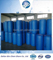 High quality biocide for water treatment, isothiazolinone, (CMIT/MIT-PG10)