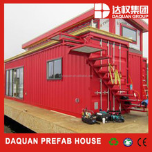 WUHAN DAQUAN newest modern prefabricated beach home / luxury prefab house/container houses