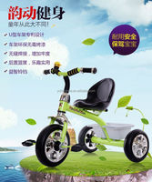 Good quality colorful cheapest plastic baby kids Tricycle with back seat/kids toy