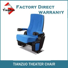 VIP Theater Chairs With Cup Holder T-C35
