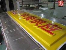 Vacuum forming sign board for outdoor advertising