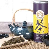 Anxi Tieguanyin Iron Goddess of Mercy Oolong Tea