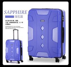 2015 New pp suitcase set