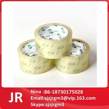 sellotape ,Packaging clear tape,marking tape 2014 new