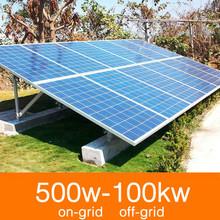 2kw 3kw 5kw solar mounting solar panel price pakistan