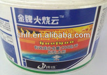 high quality product label print stickers for medicine