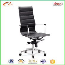 2015 modern ribbed office chair charles wire chair ZM-A100