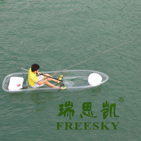 3330mm,*begreen fishing boat with pedals canoe kayak for hot sale style